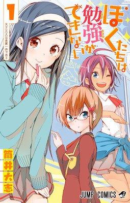 Taishi Tsutsuis 'We Never Learn' manga kommer som TV anime
