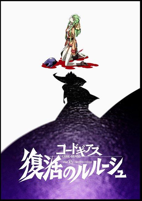 Code Geass: Fukkatsu no Lelouch anime film video med engelske undertekster