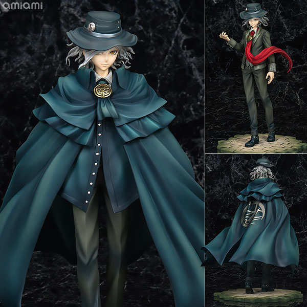 Fate/Grand Order Avenger/King of the Cavern Edmond Dantes 1/8 Figur