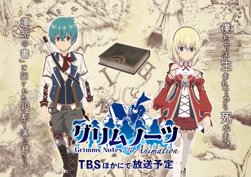 Grimms Notes TV Anime Trailer