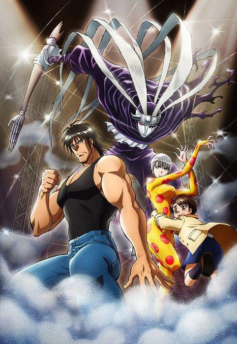 Karakuri Circus får en 36 afsnit anime til efteråret