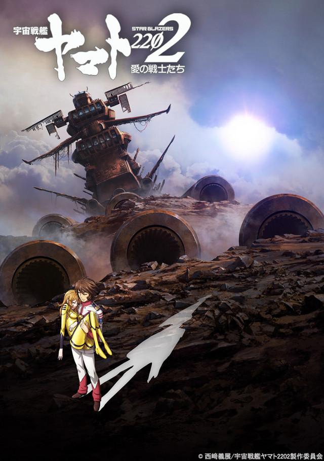 Space Battleship Yamato 2202 trailer for 6. anime film