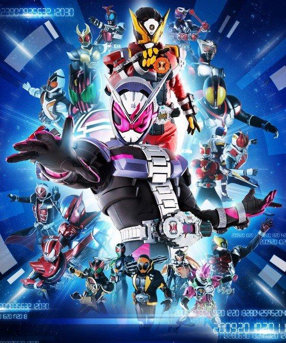 Kamen Rider Zi-O udkommer til september