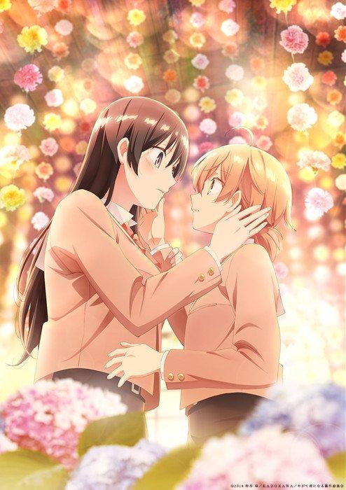 Bloom Into You Yuri TV anime billede og premiere
