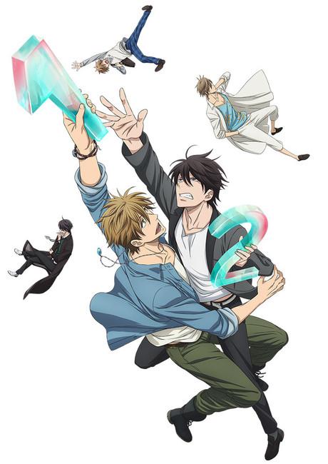 Dakaretai Otoko 1-i ni Odosarete Imasu. boys-love anime 2. trailer