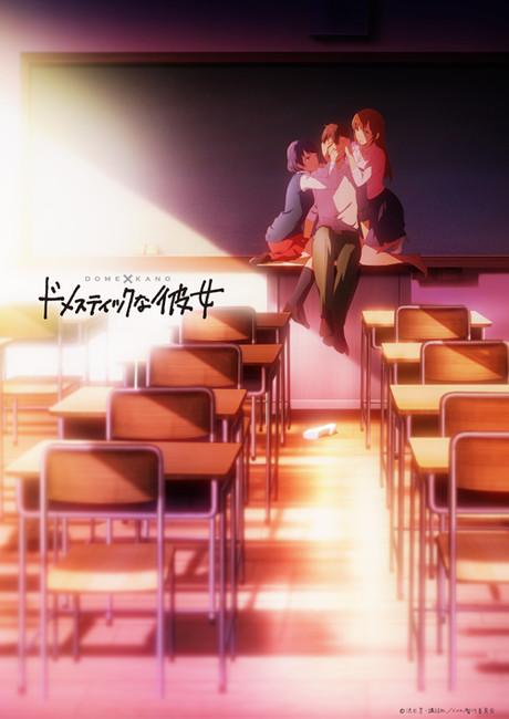 Domestic Girlfriend TV anime serien kommer til januar 2019