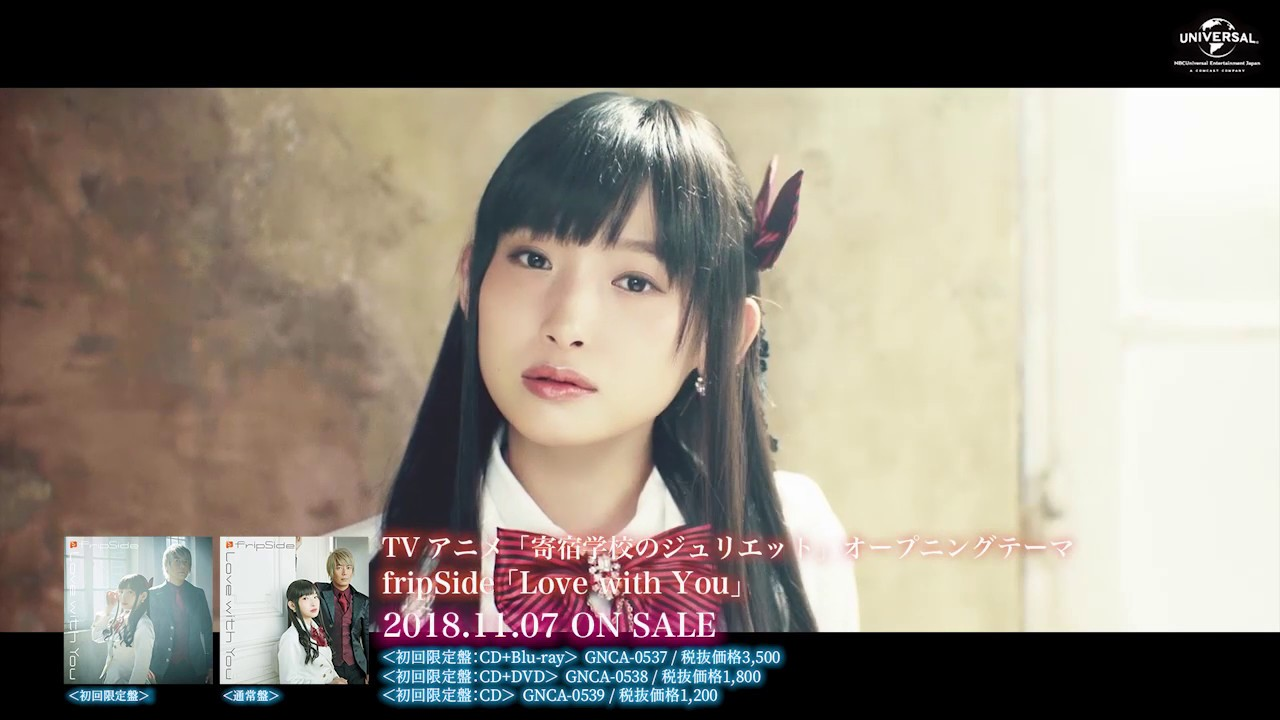 fripSide - Love with You (Kishuku Gakkou no Juliet OP) musik video preview
