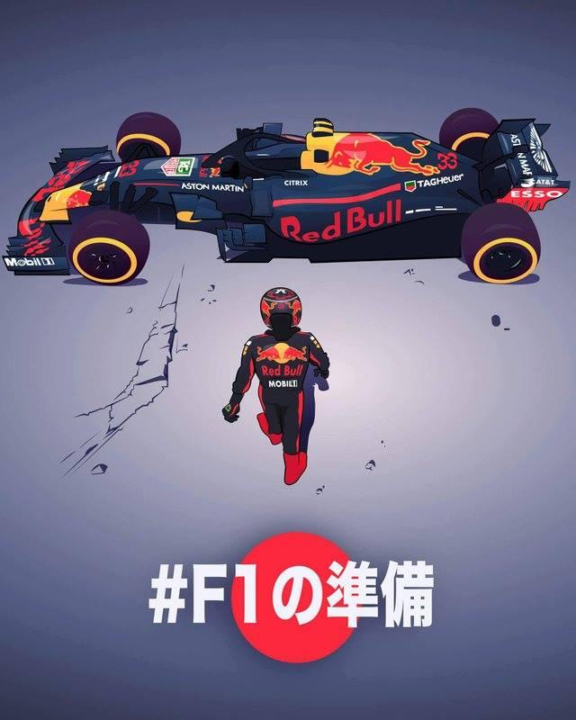 Red Bull plakat for Japanese Grand Prix henviser til Akira