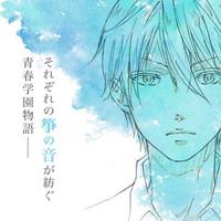 Kono Oto Tomare! TV anime kommer til april 2019