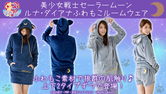 Sailor Moon Luna og Diana loungewear