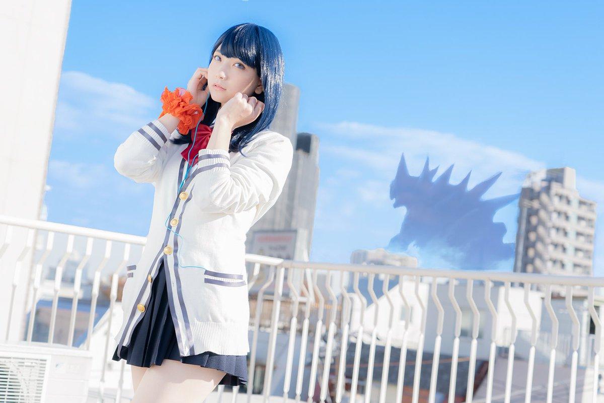 Amatsu-Sama – SSSS.Gridman Rikka Takarada Cosplay