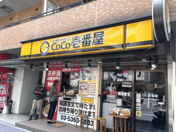 Coco Ichibanya restauranterne skifter ris ud med blomkål