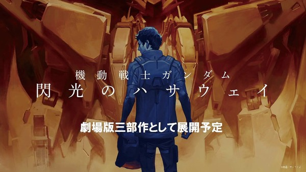 Gundam: Hathaway's Flash anime film trilogi trailer