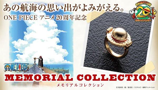 One Piece smykker