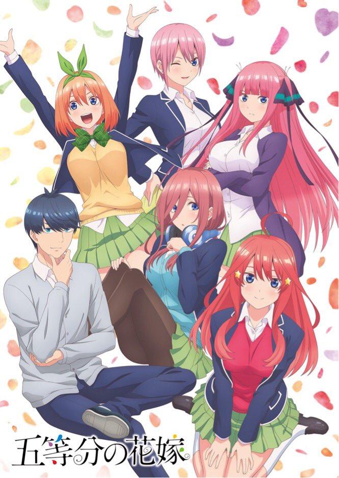 The Quintessential Quintuplets TV Anime Trailer