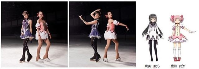 Russiske Olympiske skøjteløbere cosplayer Madoka
