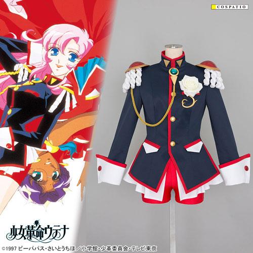 Revolutionary Girl Utena - Utena Tenjou Duelist Style Costume Set