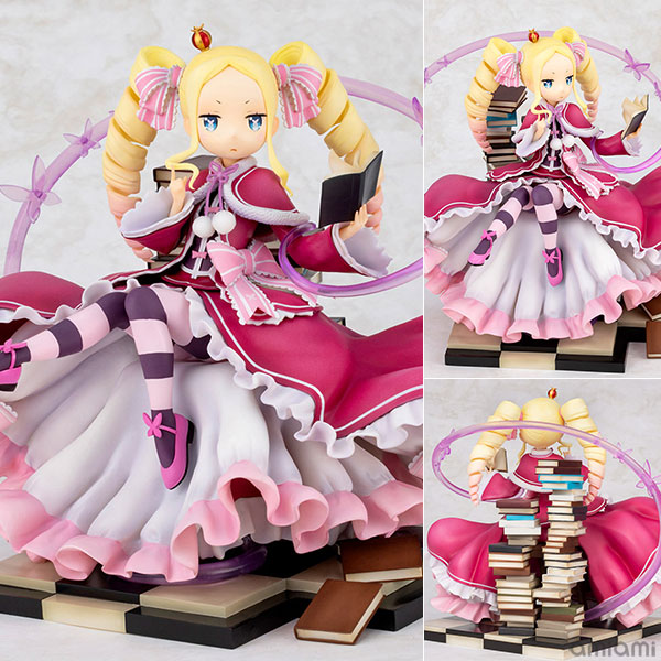 Re:ZERO -Starting Life in Another World- Beatrice 1/7