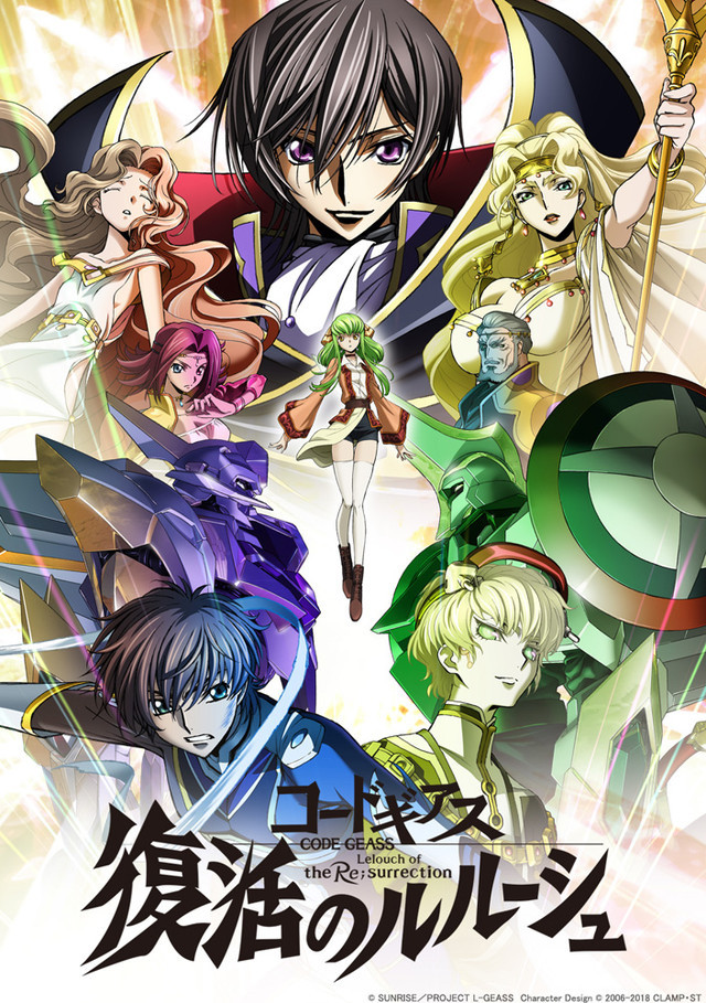 Code Geass: Lelouch of the Re;surrection trailere