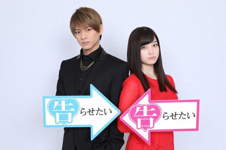 Kaguya-sama: Love is War mangaen kommer som live-action film til september