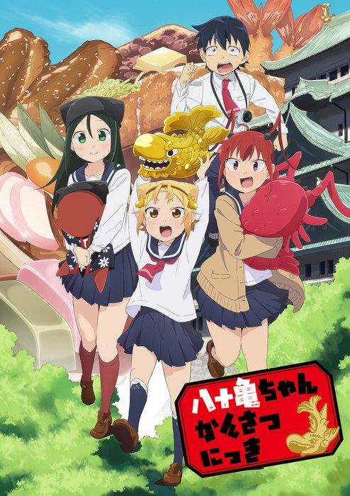 Yatogame-chan Kansatsu Nikki TV anime om Nagoya kommer til april