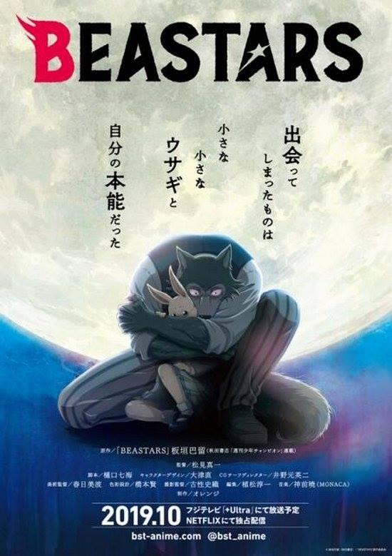 BEASTARS TV Anime Trailer & Info
