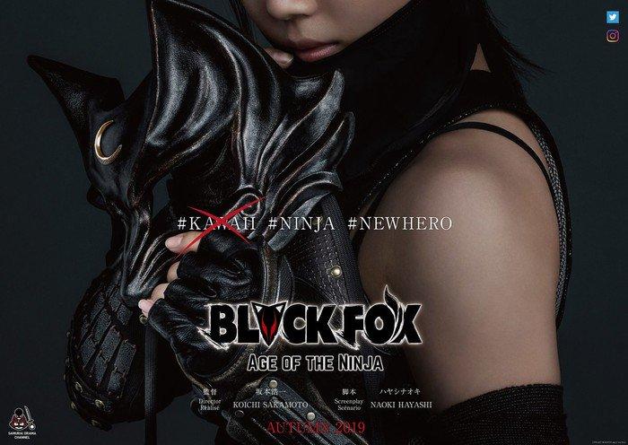 Blackfox anime får live-action tokusatsu drama spinoff