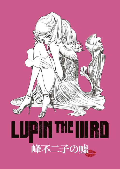 Lupin III får ny Mine Fujiko no Usoanime film til maj