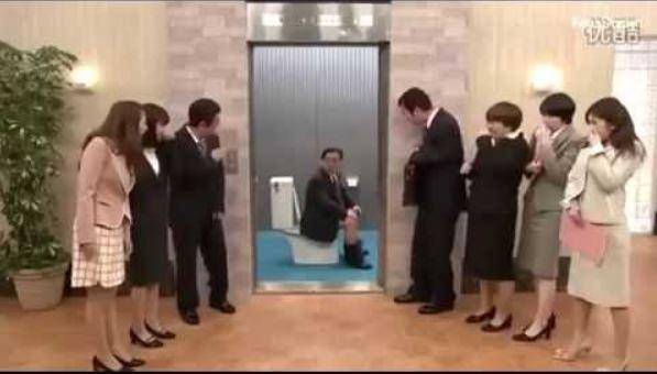 AIOdense – Fredag 5 april 2019 – Japanerne narrer hinanden