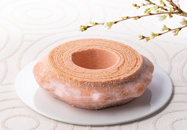 Pink sakura-smag baum kage