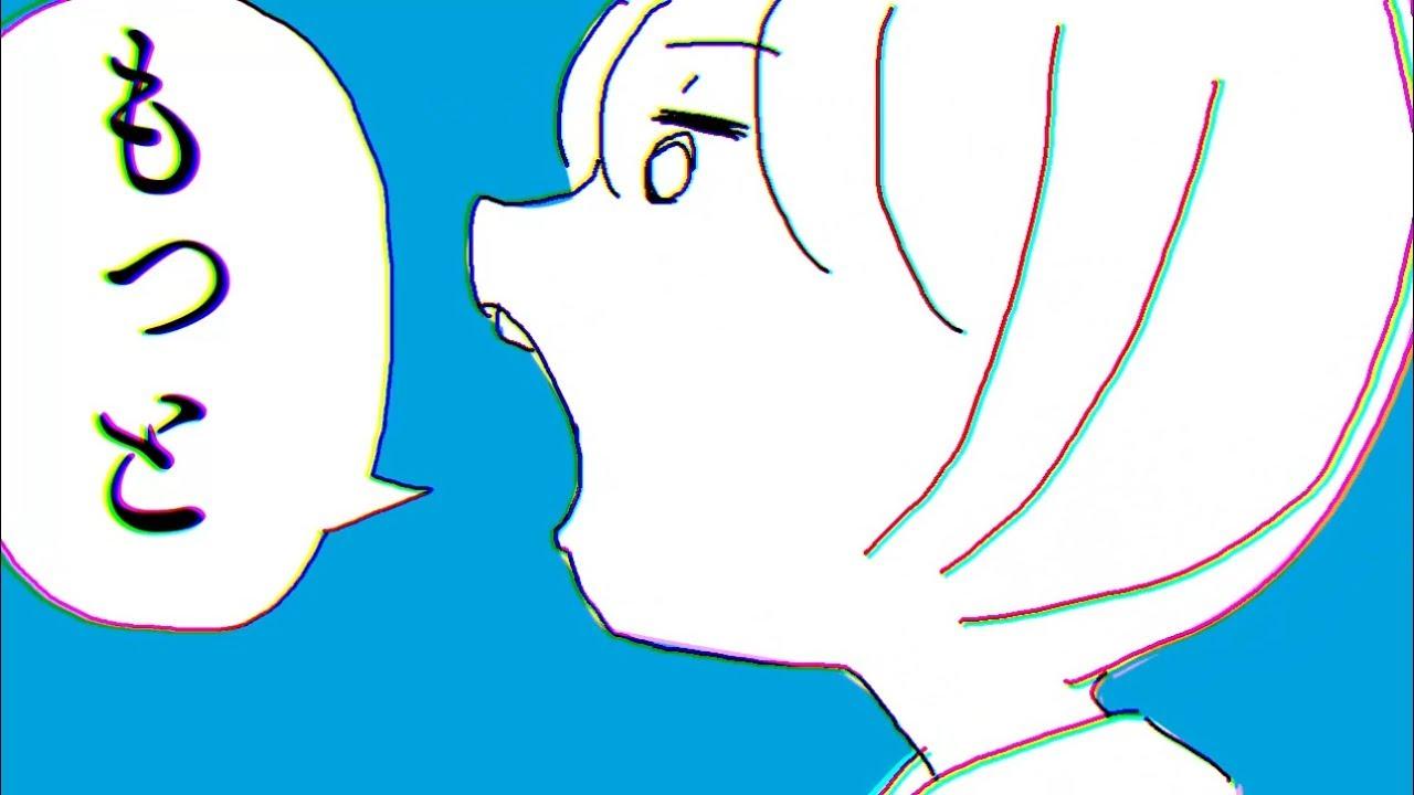 Yorushika - sig det (fan musik video)