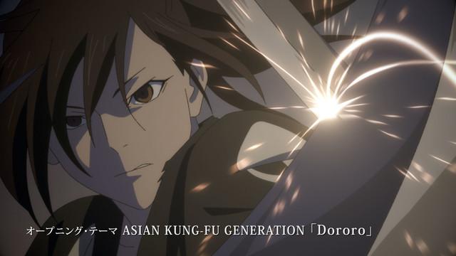 Dororo Anime Promo (April 2019)