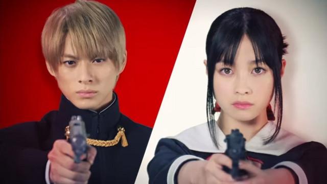 Kaguya-sama: Love Is War Live-Action Film Teaser Trailer