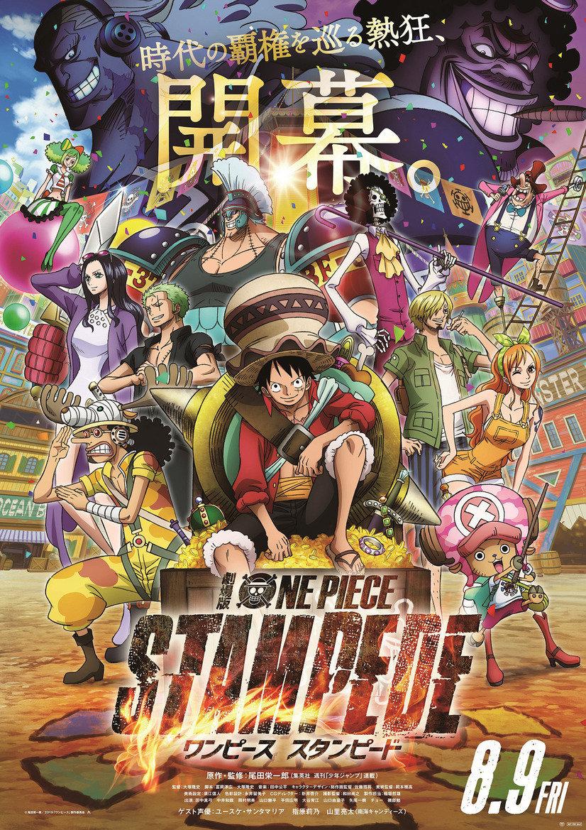 One Piece: Stampede anime film plakat