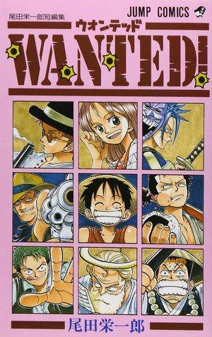 Wanted udgaven af One Piece 'prototype' mangaen Romance Dawn får første anime