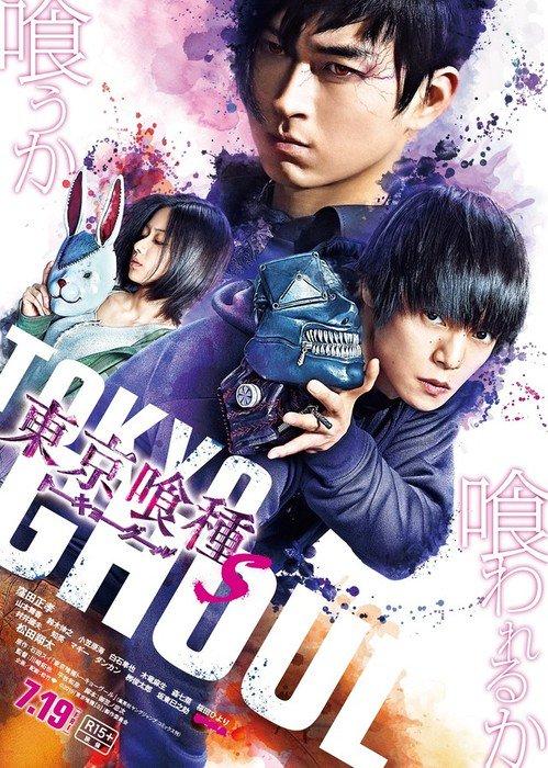 2. Live-Action Tokyo Ghoul Film Trailer