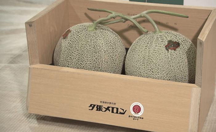 Hokkaido meloner solgt for ¥5 millioner