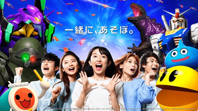 """Ny anime og spil indendørs underholdnings-sted """"MAZARIA"""" åbner 12. juli"""