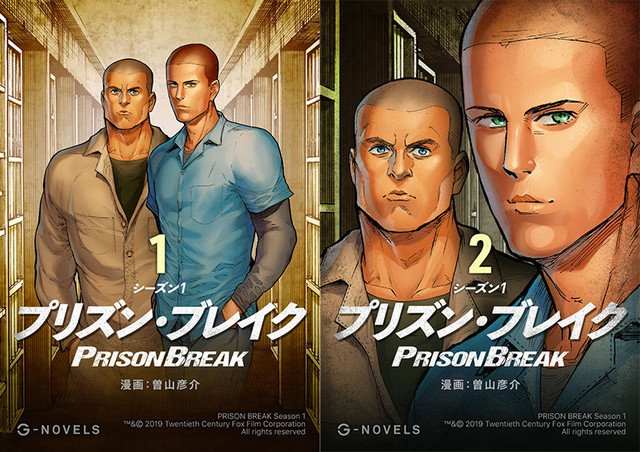 Prison Break US serien laves til manga