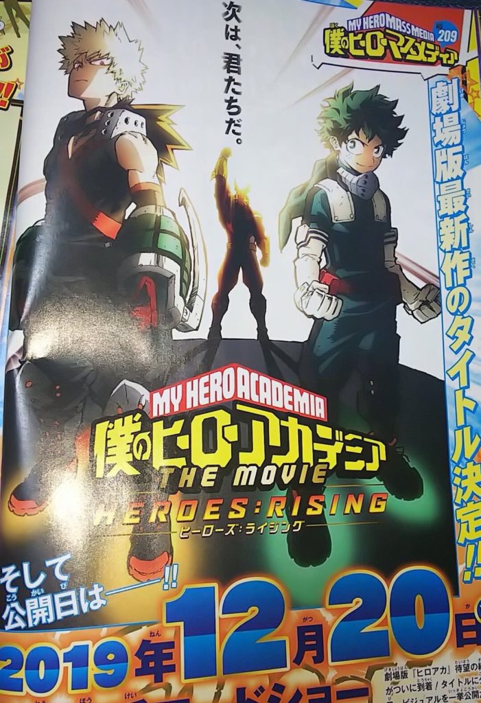 My Hero Academia Film 2 Info