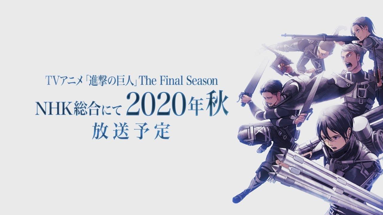 Attack on Titan afsluttende sæson til efteråret 2020