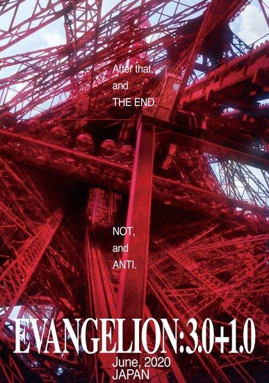 Evangelion: 3.0+1.0 Anime Film Teaser 2
