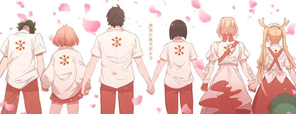 Status på branden hos Kyoto Animation: 33 døde