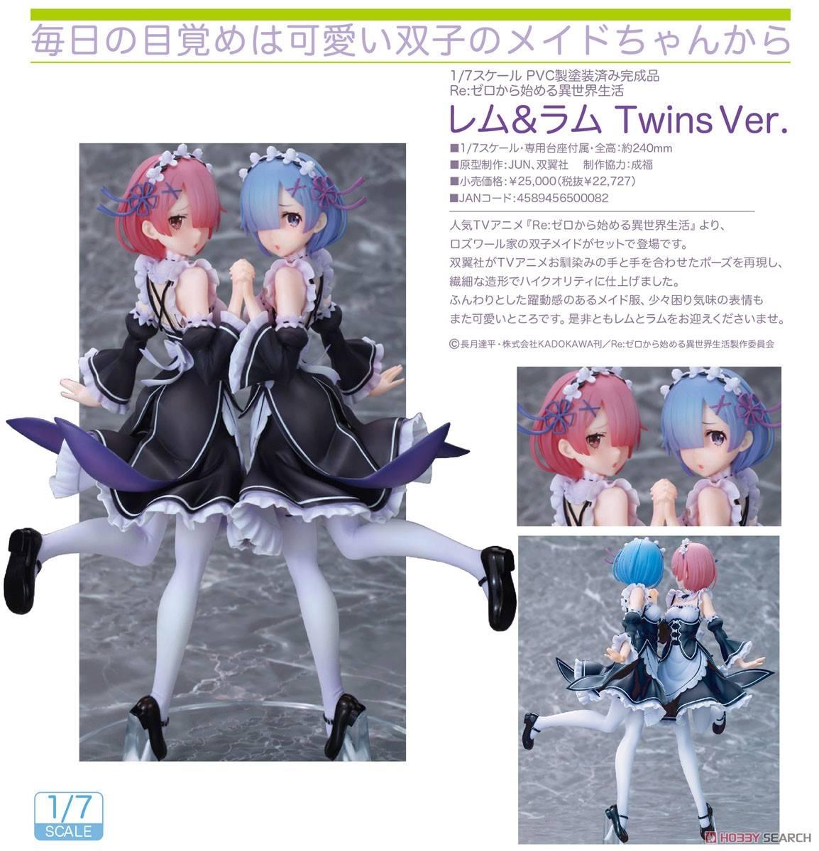 Re:Zero Rem & Ram: Twins 1/7