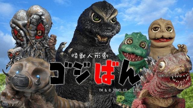 Godzilla som dukke i ny YouTube serie Gojiban