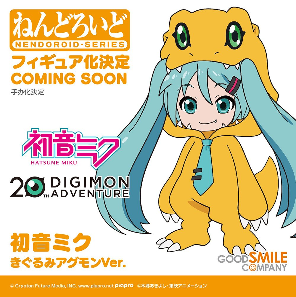 Der kommer en Nendoroid Hatsune Miku: Agumon Kigurumi Ver.