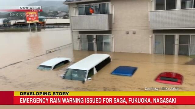 Det regner enormt i Japan i disse dage