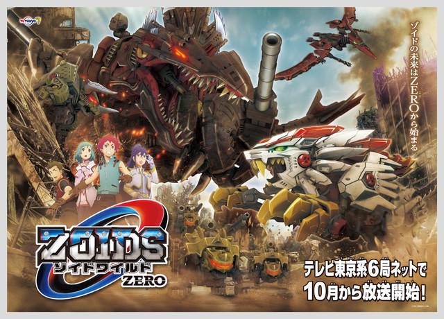 Zoids Wild anime får anden sæson til oktober