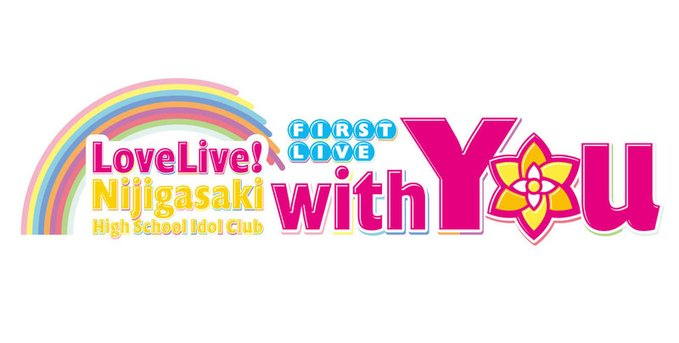Love Live!s Nijigasaki High School Idol Club holder deres første live show