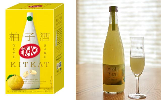 Ny KitKat med yuzu citrus sake